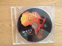 24REDEMPTION中古DVD