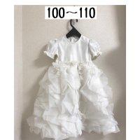 画像1: キッズフォーマル 花嫁さんみたいなドレス白 110
