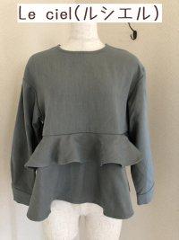 画像1: ルシエル ナチュラル服 ペプラムプルオーバー