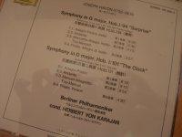 画像2: 中古CDハイドン交響曲第94番驚愕第101番時計カラヤン