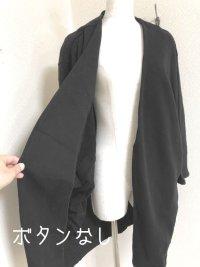 画像2: ラシュッド バックベルト スウェット素材 ジャケット黒