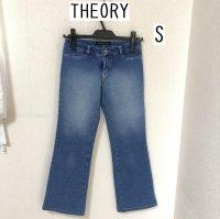 THEORY小さいサイズ超ストレッチストレートジーンズ0