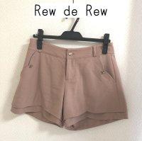 画像1: Rew de Rew リボン型ボタン ショートパンツ ハンサムピンク