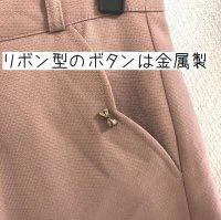 画像2: Rew de Rew リボン型ボタン ショートパンツ ハンサムピンク