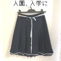 画像1: リピエール セレモニーギャザースカート紺
