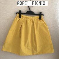 画像1: ROPE' PICNIC グログランタックギャザーフレアースカート イエロー