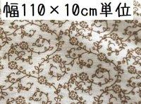 クラシカルプリント柄 ハンドメイド布地 白 110×100(426)