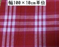 赤白タータンチェック コットン100 ハンドメイド布地100×100(100×300)