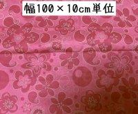 大きな花柄 ハンドメイド布地 ピンク100×100 (100×280)
