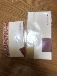和紙 祝儀袋 2点セット
