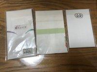 画像2: 和紙 おとし玉袋 3点セット