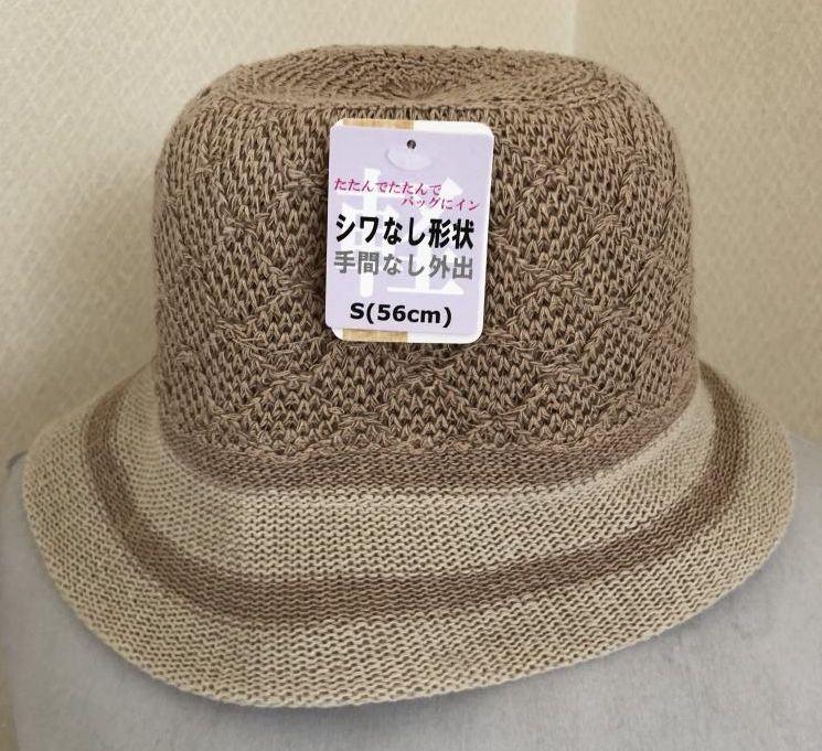 画像1: バッグにしまえる 麻混 ソフト帽子ベージュ (1)