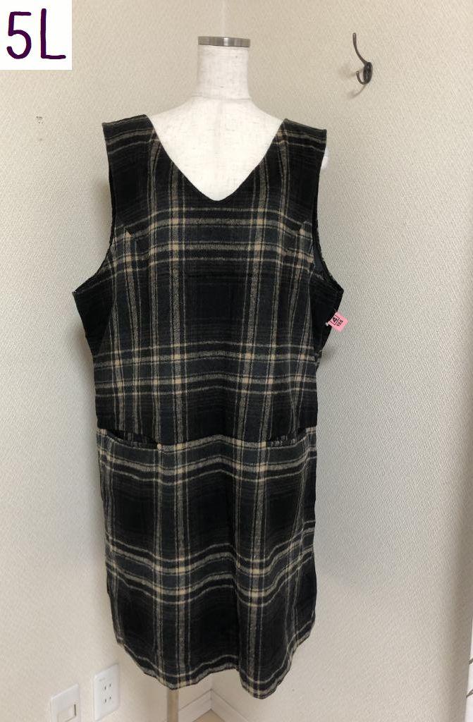 画像1: 大きいサイズ ウール ジャンパースカート チェック5L ブラウン (1)